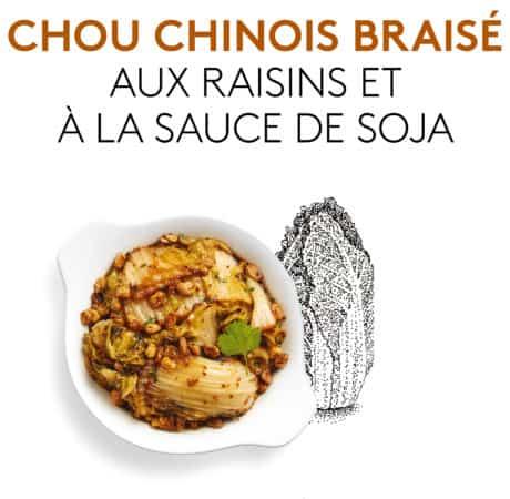 Photo du plat préparé Chou chinois braisé aux raisins et à la sauce de soja